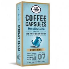 10 קפסולות קפה לנדוור למכונת נספרסו מס' 7 נטול קופאין
