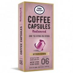 10 קפסולות קפה לנדוור למכונת נספרסו מס' 6 בלאנסד